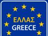 Republica Elenă
