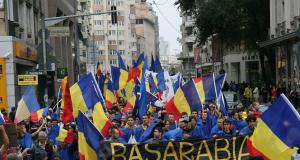 unirea cu Republica Moldova primarii unioniști