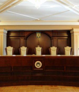 legile justiției