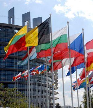 Uniunii Europene