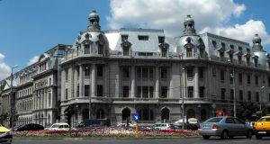 universitatea din bucuresti universități românești